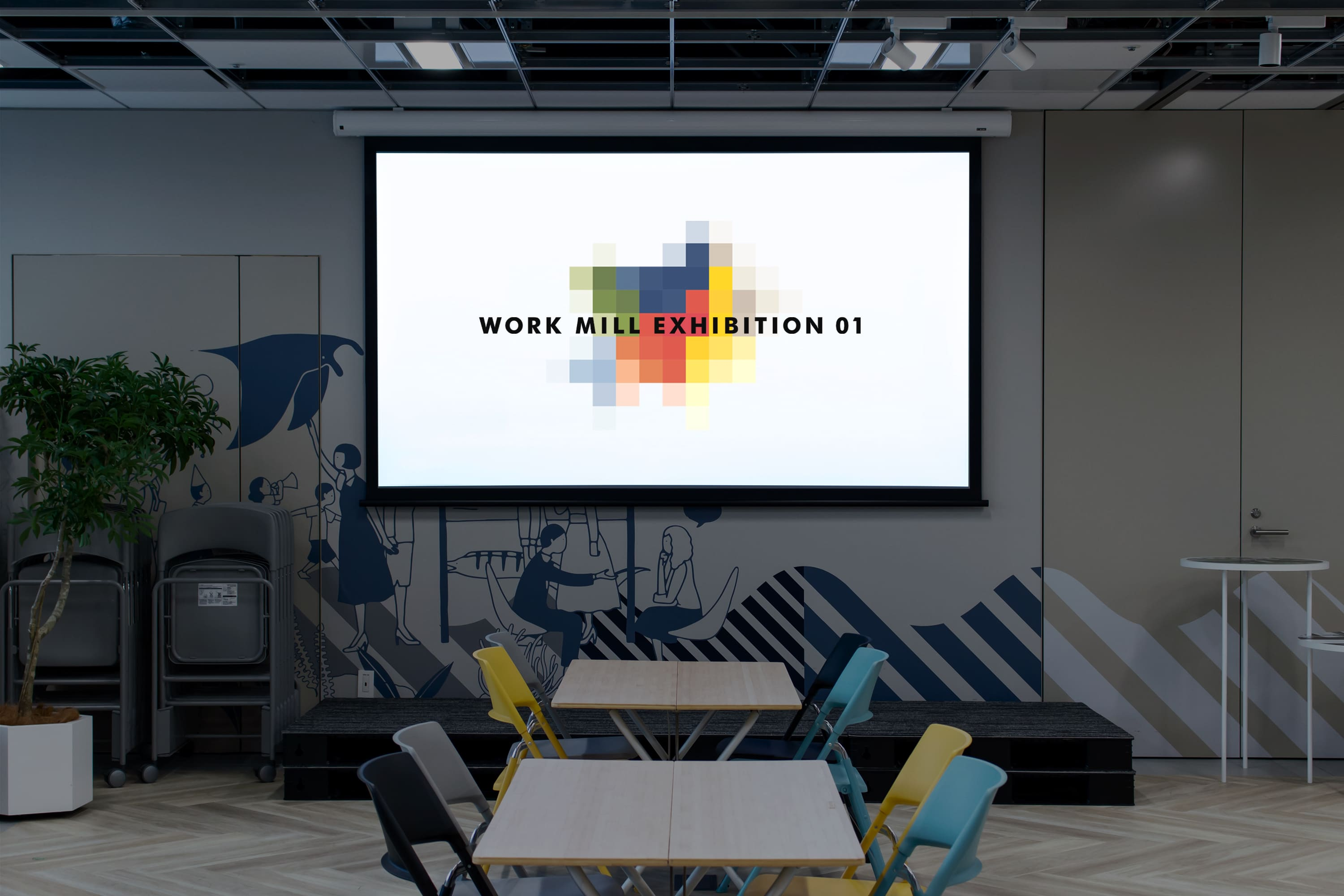 Work Mill Exhibition 01|Motion graphic on screen